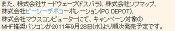 0f6c45e277c195a82aeaf5d514fa26ef111.jpg