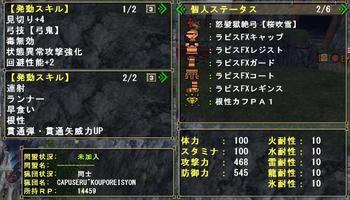 うんこスキル.jpg