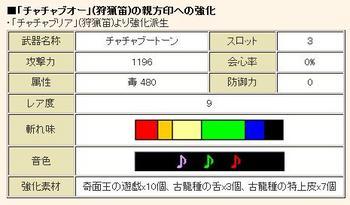 はろいん3.jpg
