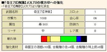 はろいん4.jpg