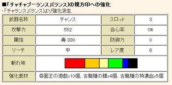 はろいん5.jpg