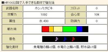 ホシノミチビキ.jpg