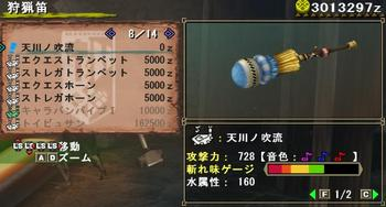 七夕10.jpg