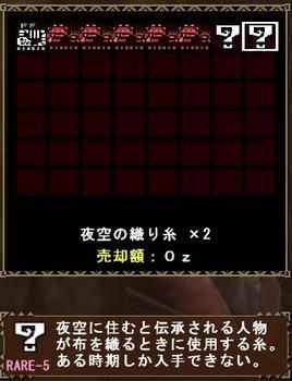 七夕6.jpg