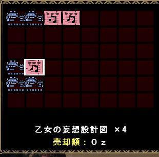 妄想2.jpg