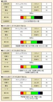 妄想4.jpg