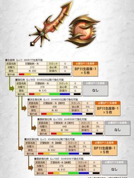 新歌舞伎2.jpg