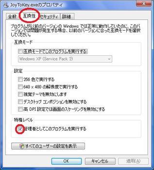 JTK.jpg